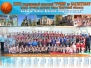 27-ой традиционный Баскетбольный турнир на призы газеты «Восточно-Сибирская Правда» на звание «Лучший класс» среди школ Иркутской области.