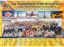 БАСКЕТБОЛ. 29-ый традиционный турнир по баскетболу на звание «Лучший класс» среди  школ города Иркутска и Иркутской области на призы газеты «Восточно-Сибирская правда»