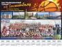 Баскетбол. 30-ый Традиционный турнир среди «Лучших классов» школ города Иркутска и Иркутской области на призы газеты «Восточно - Сибирская Правда»