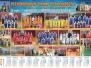 Баскетбол. Региональный турнир среди юношей 2003 года рождения.