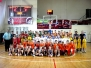 Региональный турнир по баскетболу
