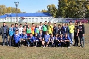 Футбол «Золотая осень-2013»
