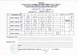 таб-ст-юн-В_1
