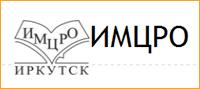 Информационно-методический центр развития образования г. Иркутска